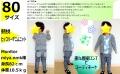商品ページ用ニットスキニー-7