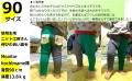 商品ページ用ニットスキニー-8