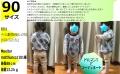 商品ページ用ニットスキニー-9