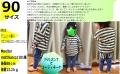 商品ページ用ニットスキニー-10