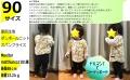 商品ページ用ニットスキニー-11