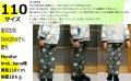 商品ページ用ニットスキニー-15
