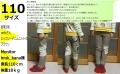 商品ページ用ニットスキニー-16