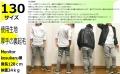 商品ページ用ニットスキニー-18