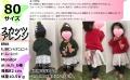 商品ページ用パピヨンスカート-4