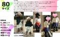 商品ページ用パピヨンスカート-5
