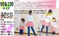 商品ページ用パピヨンスカート-7