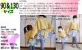 商品ページ用パピヨンスカート-8