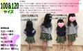 商品ページ用パピヨンスカート-10