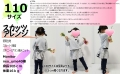 商品ページ用パピヨンスカート-15