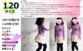 商品ページ用パピヨンスカート-16