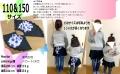商品ページ用パピヨンスカート-18