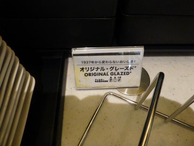 P1170692.jpg