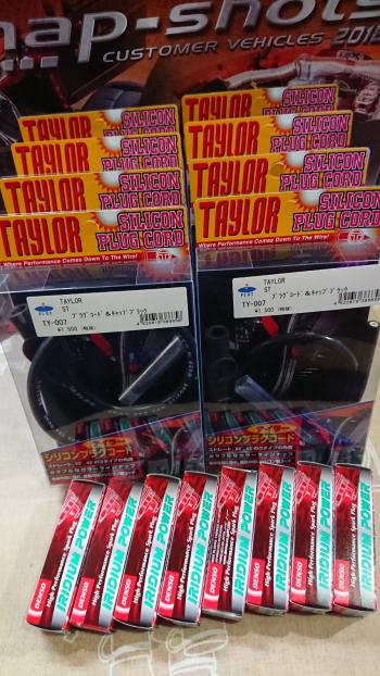 愛知県のツーリングクラブ クラブ フレンズ ゼファー1100 プラグ プラグコード