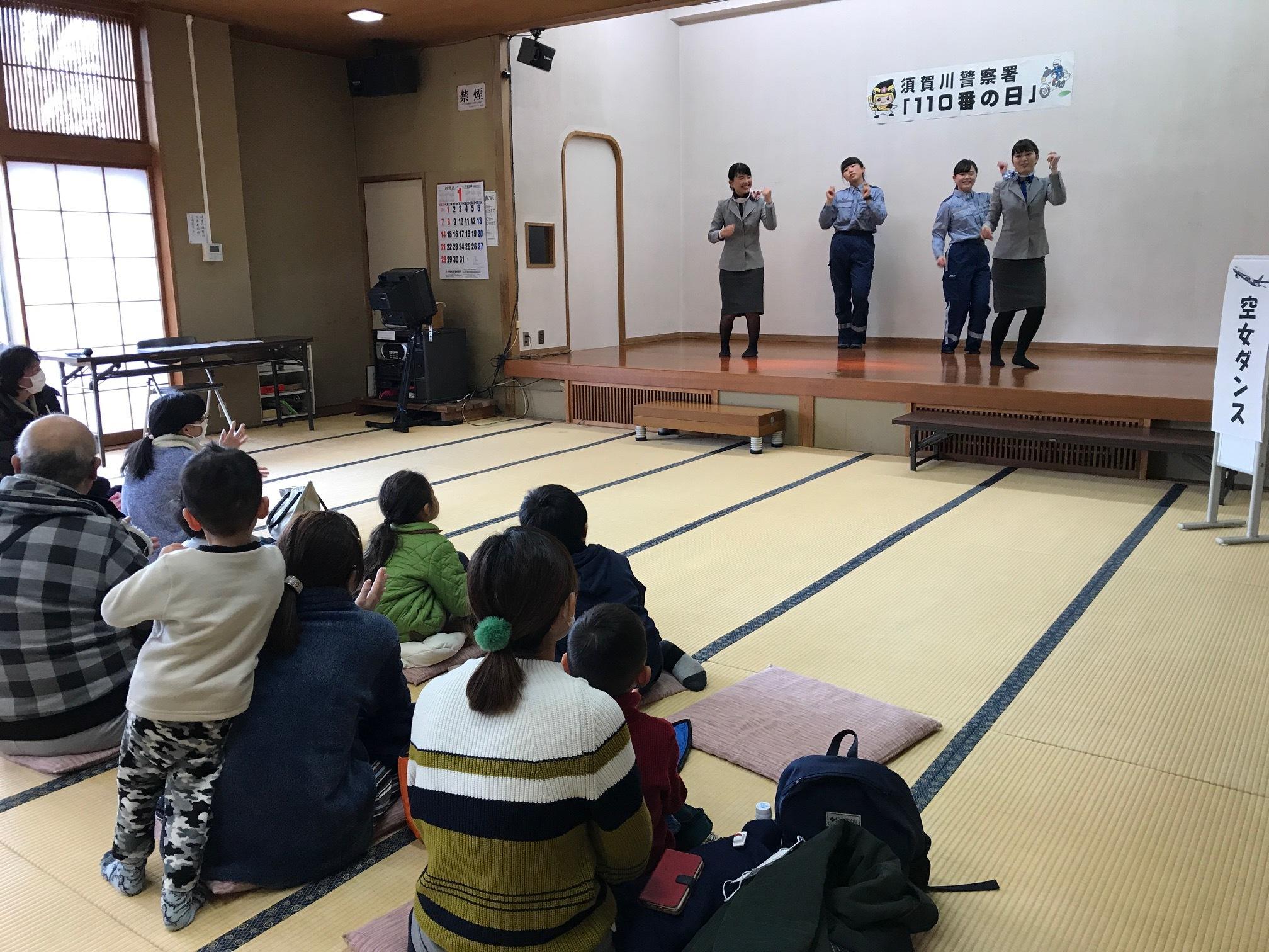 0106須賀川3