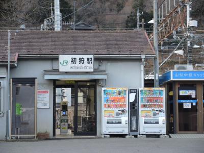 2018.01.高川山