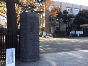 武蔵大学2