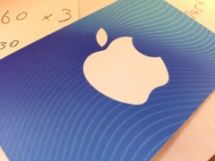 アップルカード