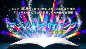 スクリーンショット 2018-02-10 っっk