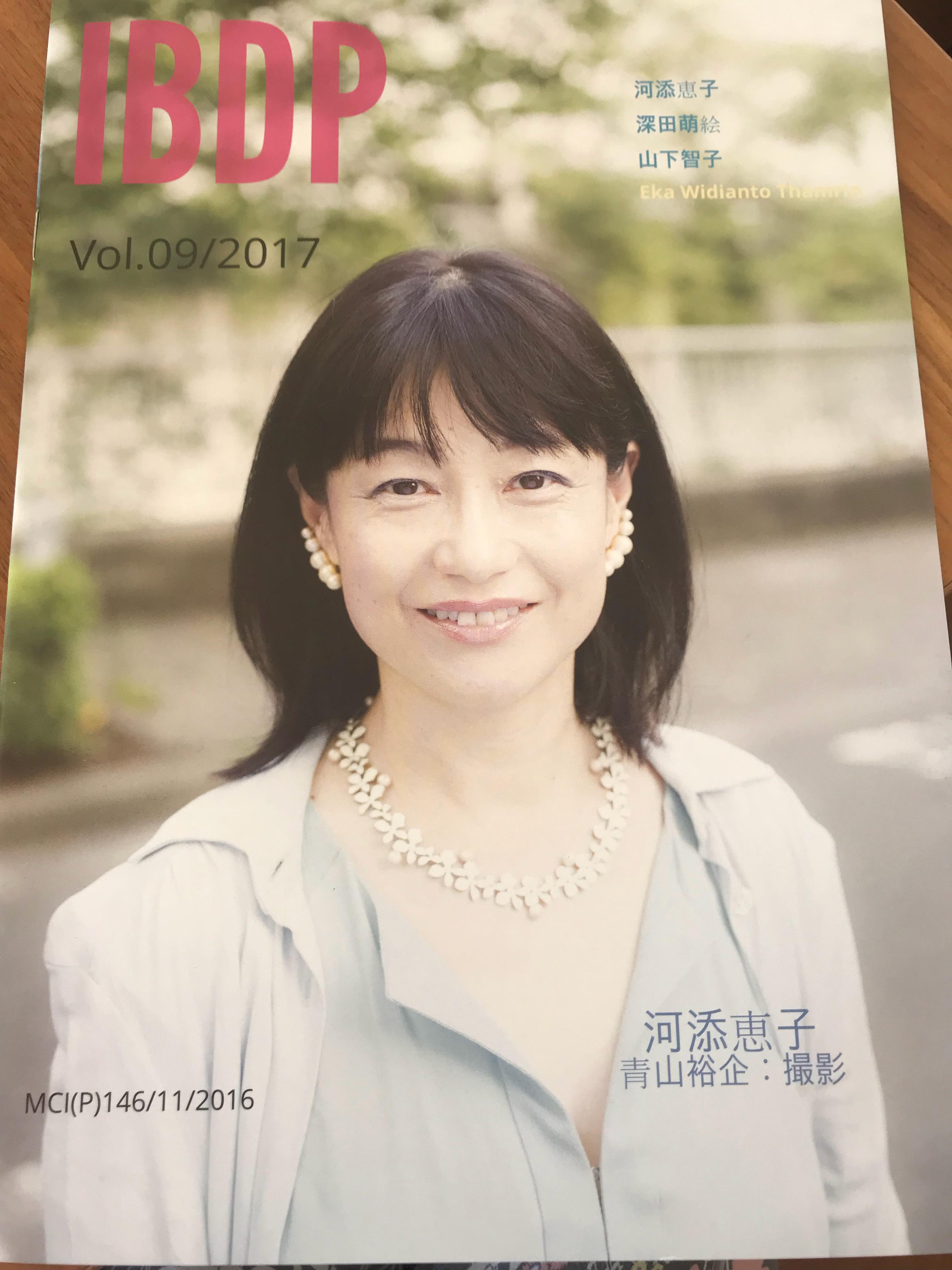 fc2blog_20171212110616628.jpg