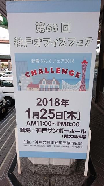 20180129.jpg