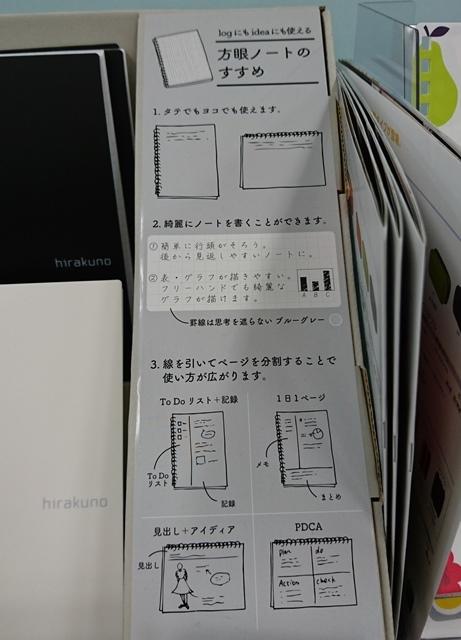 20180129_6.jpg