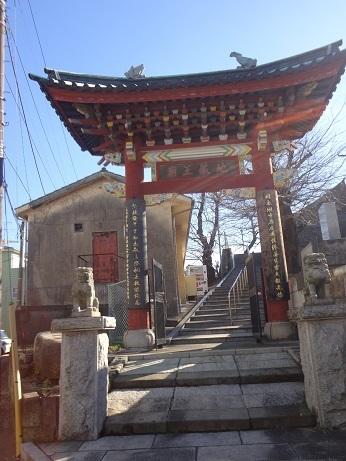 地蔵王廟1