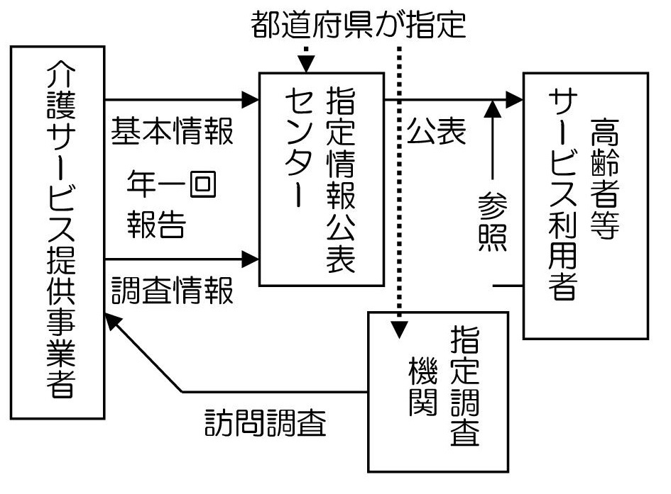 20180115-2.jpg