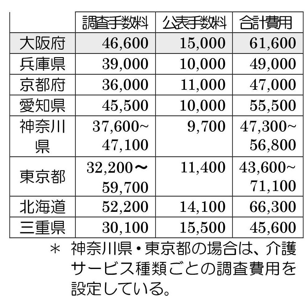 20180115-3.jpg