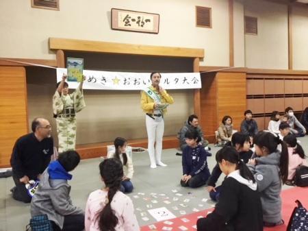 大井町カルタ大会03