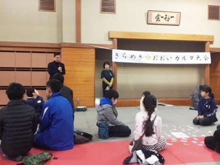 大井町カルタ大会01
