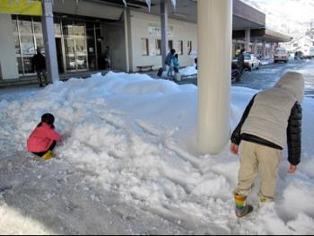ski_2011.jpg