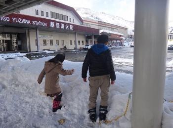 ski_2014.jpg