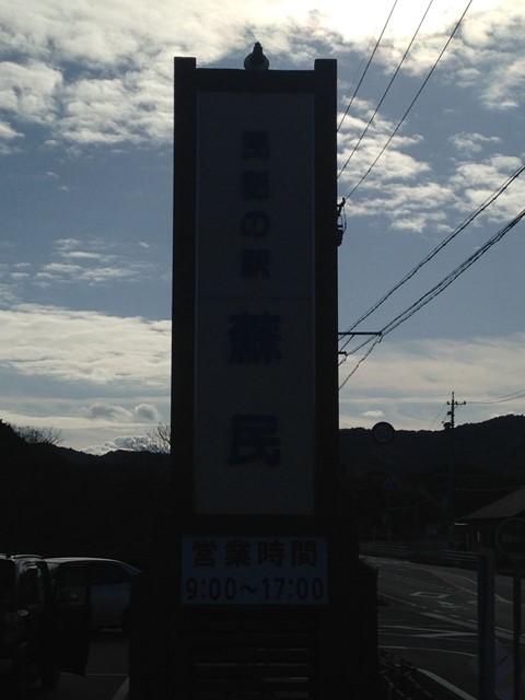 s-IMG_5868.jpg