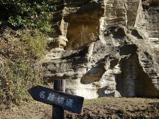 この地層が崖や複雑な地形を造っています