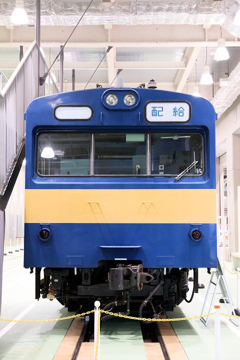 クモル145-51s