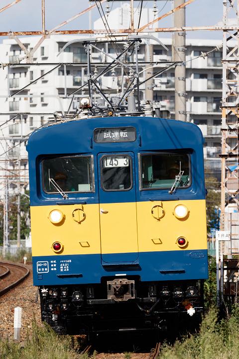 クモヤ145-1213s