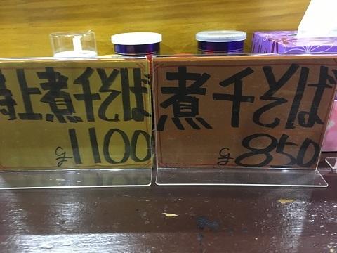 鷹島POP