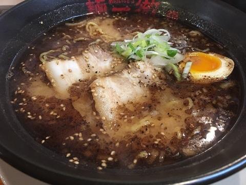 炙り味噌3