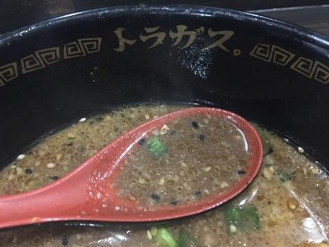 特製みそスープ