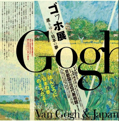 gooosaka2.jpg