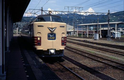19960728長良川088-1