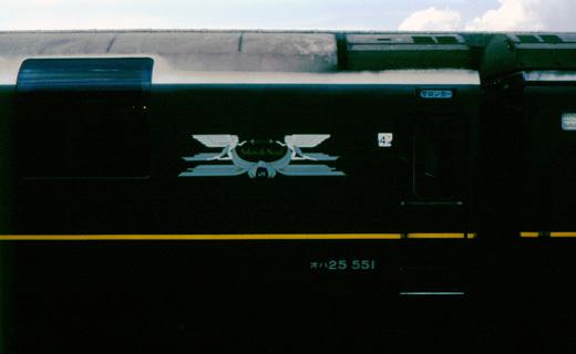19960728長良川091-1