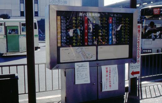 19960728長良川093-1