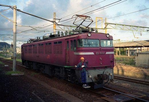 19960731下関美禰046-1