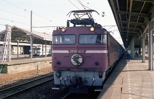 19960731下関美禰117-1
