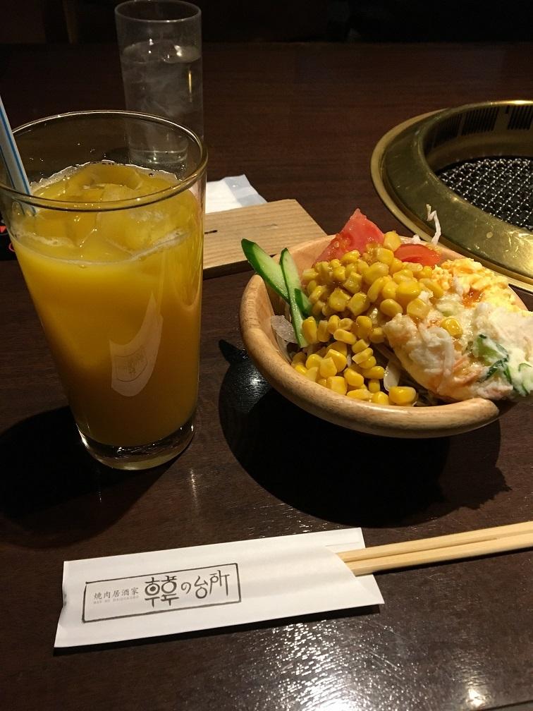 韓の台所5