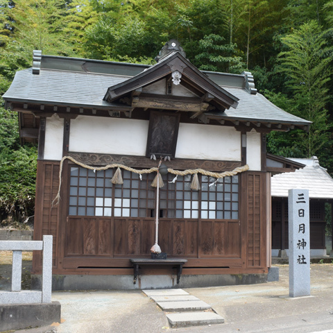 吉瀬の三日月神社