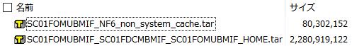 SC-01F-02F_SIMUnlock_01