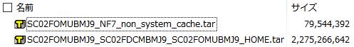 SC-01F-02F_SIMUnlock_02